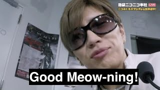 GACKT is 3 hours late for his show? Link to share this video: https...