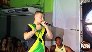 MC Smith :: Ao vivo em uma apresentação histórica na Roda de Funk :: Lançamento