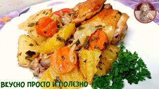 Ужин Без Возни на Скорую Руку! Гости Будут в ВОСТОРГЕ. Мясо и Картошка - это Вкусно!