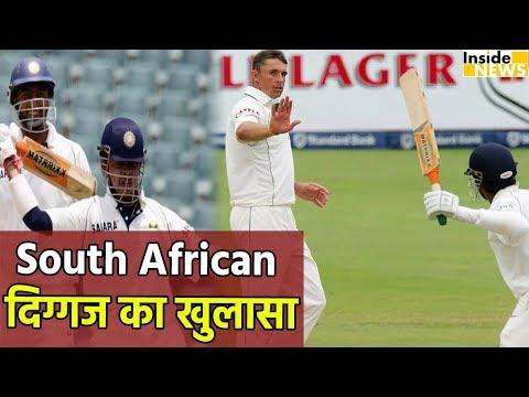 South African Cricketer ने किया खुलासा, 'मैं Sreesanth के सिर पर हिट करना चाहता था '