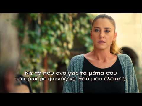 KARAGUL - ΜΑΥΡΟ ΤΡΙΑΝΤΑΦΥΛΛΟ 3ος ΚΥΚΛΟΣ Ε08 BOLUM GREEK SUBS