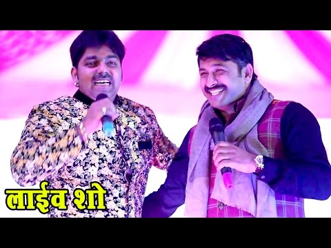 पवन सिंह मनोज तिवारी का ऐसा स्टेज प्रोग्राम नहीं देखा होगा - Pawan Singh With Manoj Tiwari Live Show