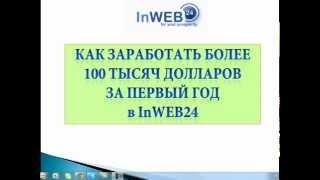 Как увеличить ежемесячный доход с 10 до 100 тысяч рублей за год