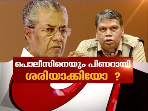 Kerala police's apathy towards the 'minor molested in theatre' case | News Hour 13 May 2018
