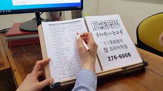 전북대 영어강사연수 초…
