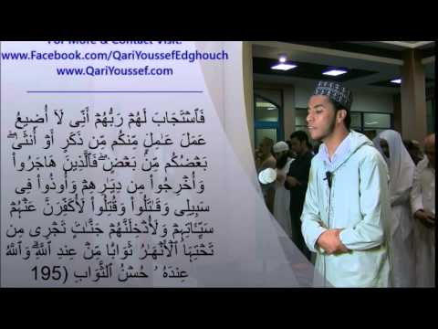 Superb Taraweeh 2014 | day 4 | California USA | Qari Youssef Edghouch (ICSGV)