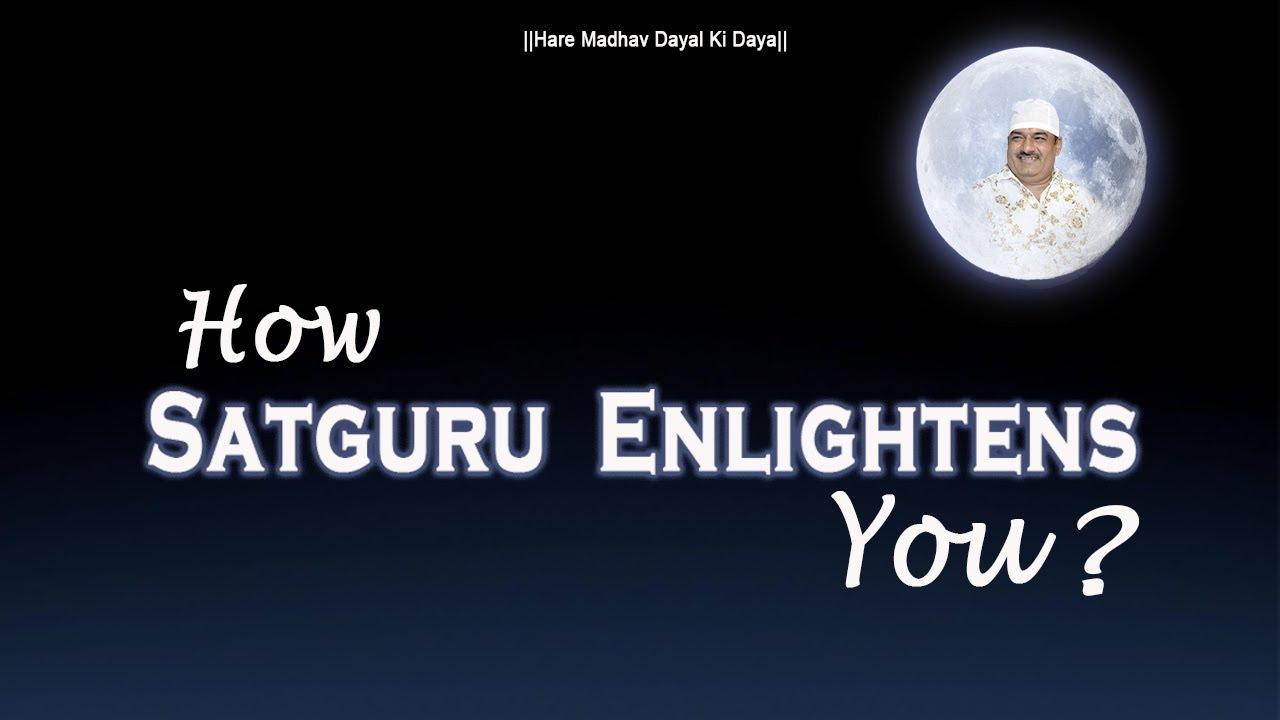 Knowing One Satguru, I Now Know All   जब सतगुरु को जान लिया, तब कुछ ना शेष रहा  Guru Purnima Satsang
