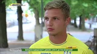 Как юношеская сборная Украины проходит адаптацию в Финляндии