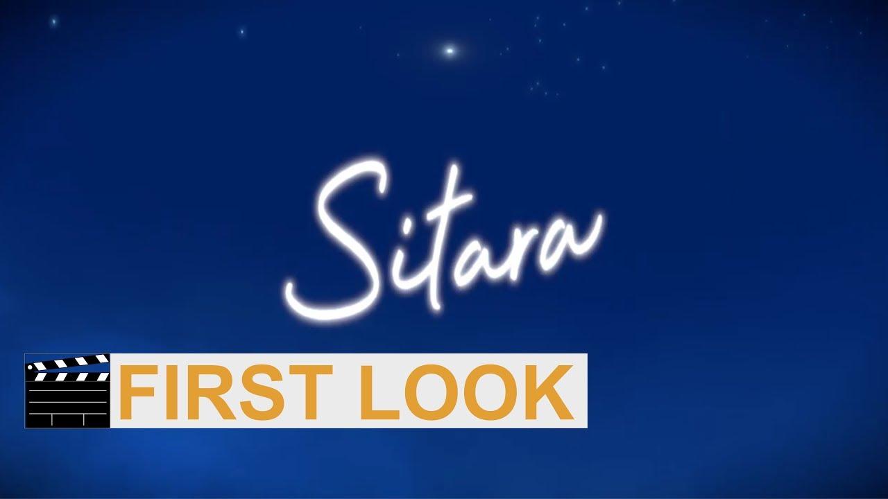 Sitara - Pakistani Animation Movie - First Look - Releasing Summer 2019