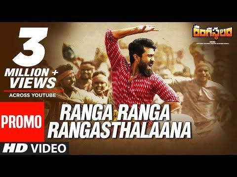 Ranga Ranga Rangasthalaana Video Song Promo - Rangasthalam - Ram Charan, Samantha