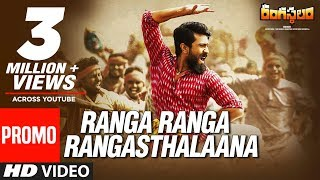 Telugutimes.net Ranga Ranga Rangasthalaana Video Song Promo