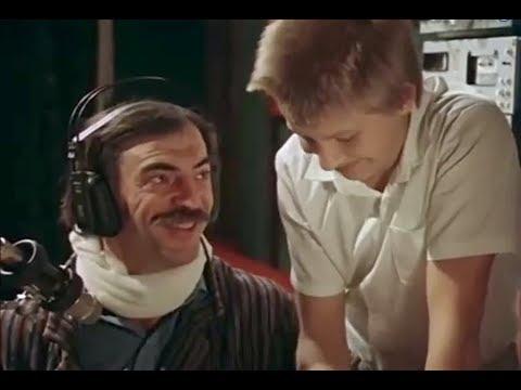 Только раз (1986) Михаил Боярский