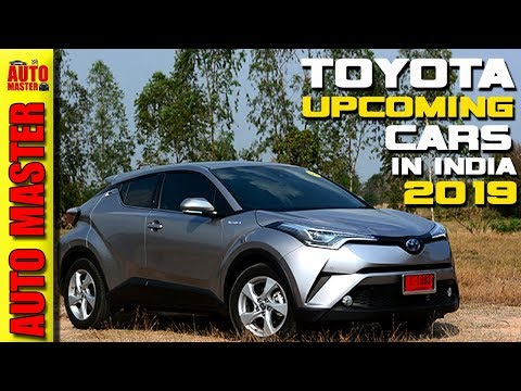 Upcoming Toyota Cars In India 2019 2020 Toyota Rush 2019 Model