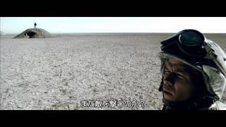 スリー・キングス(字幕版) (プレビュー)