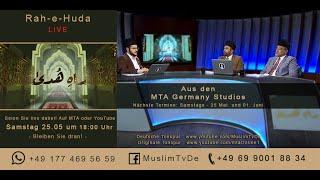 Rah-e-Huda | 25.05.2019 | Die Wahrhaftigkeit des Verheissen Messias (as)