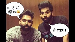 Parmish Verma and Sukhan Verma fun time   new S...