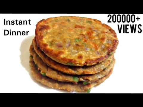 10 Minutes Instant Dinner Recipe| Easy Dinner Recipe| Quick dinner Recipe| Veg dinner recipes