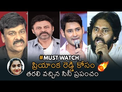 Tollywood Celebrities Comments
