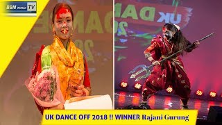 UK DANCE OFF 2018 !!  WINNER Rajani Gurung ( HD )