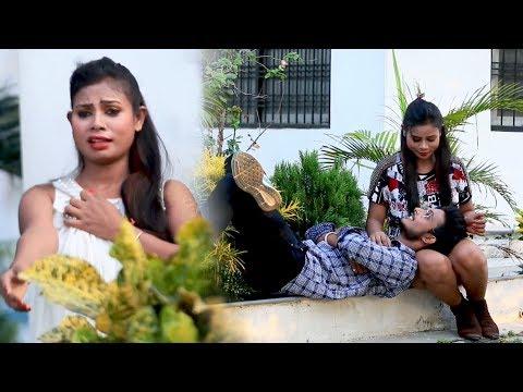 HD बड़ी सुना लागे जानु # Badi Suna Laage Jaanu # Pushpa Rana # New Sad Song 2017