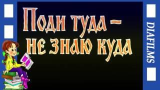 Русские народные сказки  (озвученные старые диафильмы)
