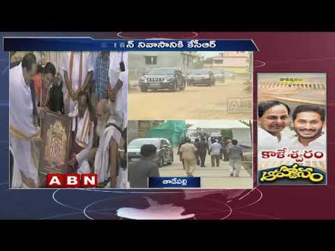 Telangana CM KCR Reaches AP CM YS Jagan Residence | ABN Telugu