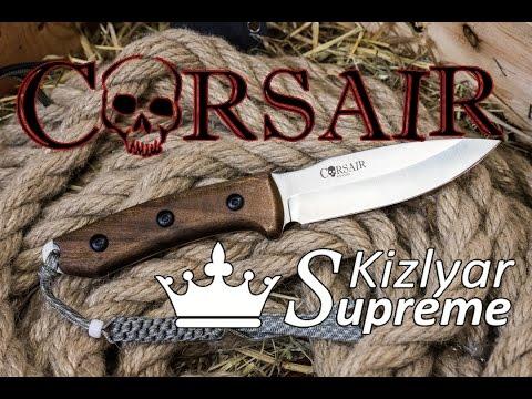 Corsair от Kizlyar Supreme