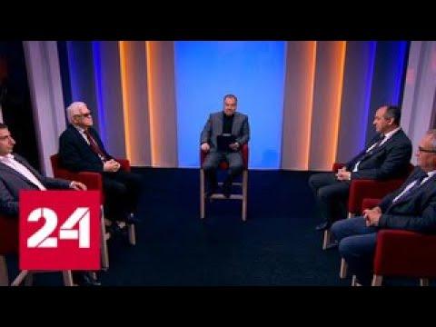 """Информационые войны вокруг Сирии: эксперты об участии в них """"Белых касок"""" - Россия 24"""