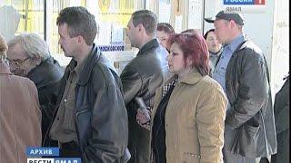видео Пострадавшие вкладчики «Тюменьагропромбанка» смогут вернуть деньги с 29 декабря