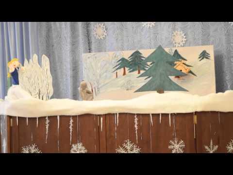Снегурочка и лиса