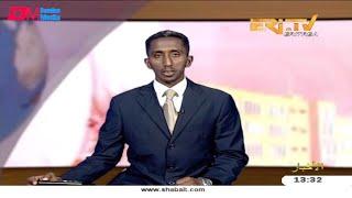 ERi-TV, Eritrea - Arabic News for February 20, 2019