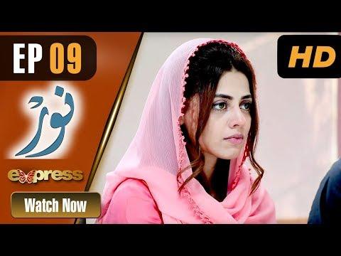 Noor - Episode 9 - Express Entertainment