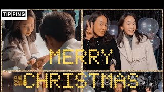 ENG)FR+KR subs CHRISTMAS PARTY…
