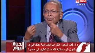 شاهد.. رفعت السعيد: الشعب رفض المشاركة في 11/11 ليس حبًا في الحكومة