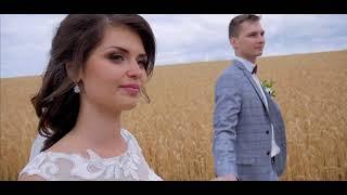 14 июля 2017 г. Свадьба в Кременчуге