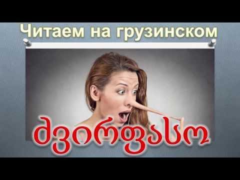 Жидовская экспансия в России после 1991 года