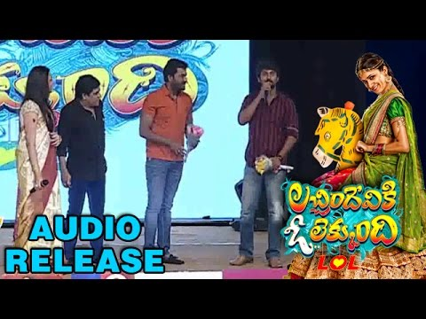 Geetha Madhuri funny questions to Hero Sunil & Nani | Lachindeviki O Lekkundi Audio Launch