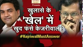 Panel discussion on AAP's demo of how EVMs can be manipulated