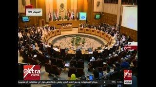الآن| اجتماع طارئ لوزراء الخارجية العرب حول فلسطين