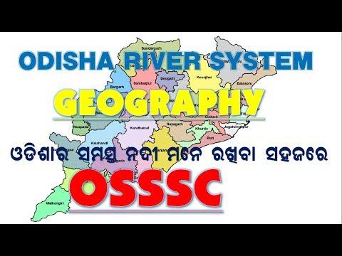 Odisha River System ||ଓଡିଶା ର ନଦୀ || Geography Class Odia|| Gk For Osssc || By Digital Odisha
