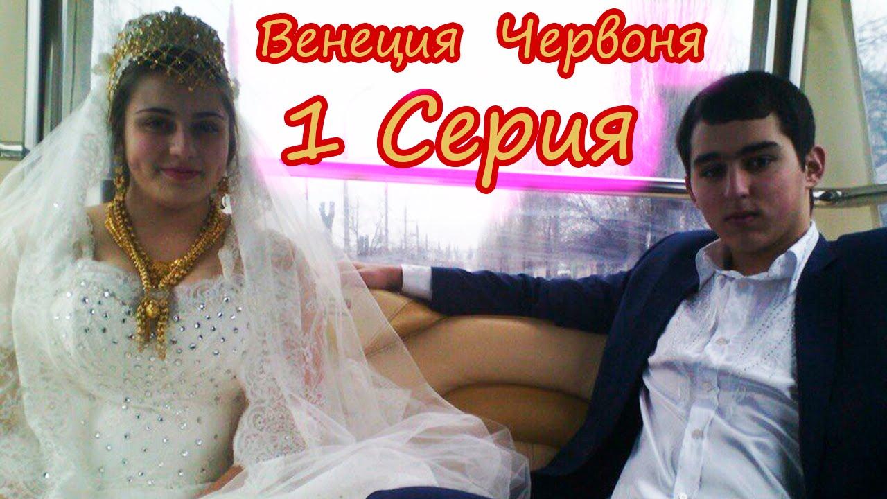 Скачать бесплатно цыганские свадьбы