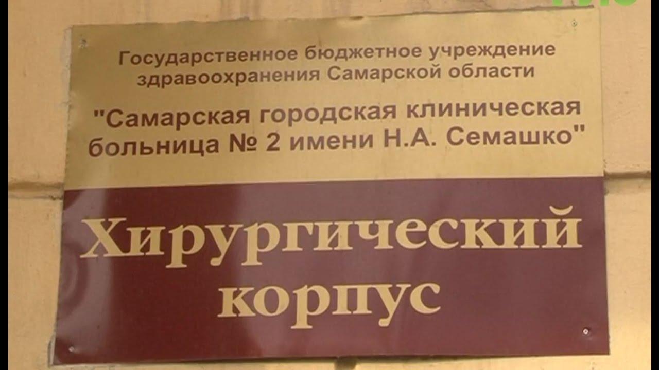 Телефон детской поликлиники в городе новочеркасске