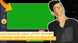 Kinemaster Green screen layer problem fix! in telugu|Austin abu
