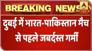 Asia Cup 2018: Dubai's Temperature Soars, Touches 37 Degree Before India-Pak Match | ABP News