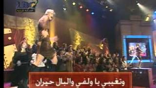 Arabeasca super misto!!!!!!!!!!1   www mygoblens com  Muzica Noua  pe Site