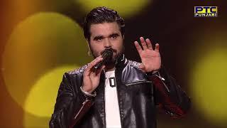 Ninja | LIVE Performance | Studio Round 12 | Voice Of Punjab 8 | PTC Punjabi