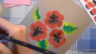 Как нарисовать красиво маки(Узнайте, как новичку научиться рисовать карандашом и красками: http://lessons-free.ru/paintdvd Новый урок по рисованию..., 2015-11-23T16:00:01.000Z)