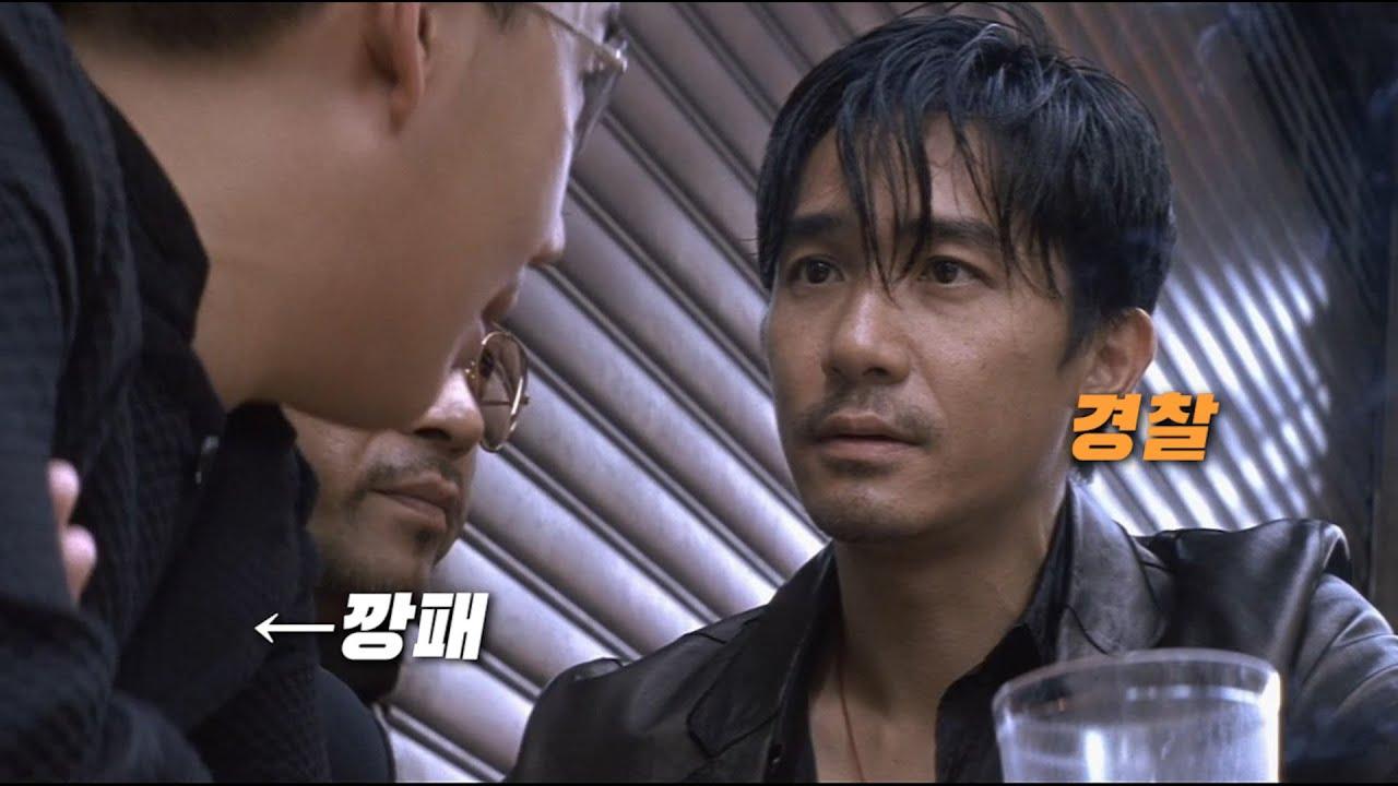 이 영화로부터 모든 느와르는 자유로울수 없었다..홍콩 느와르 탑 명작 (영화리뷰/결말포함)