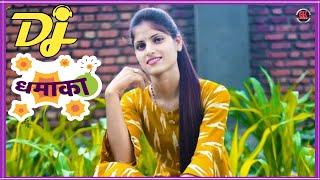 Bhamora Khayola   Anisha Ranghar, Niteesh bhandari   Garhwali dj song mp3 2021  bk sangeet