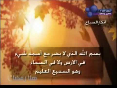 Du'a by Sheikh Mishary Rashid Al-Afasy